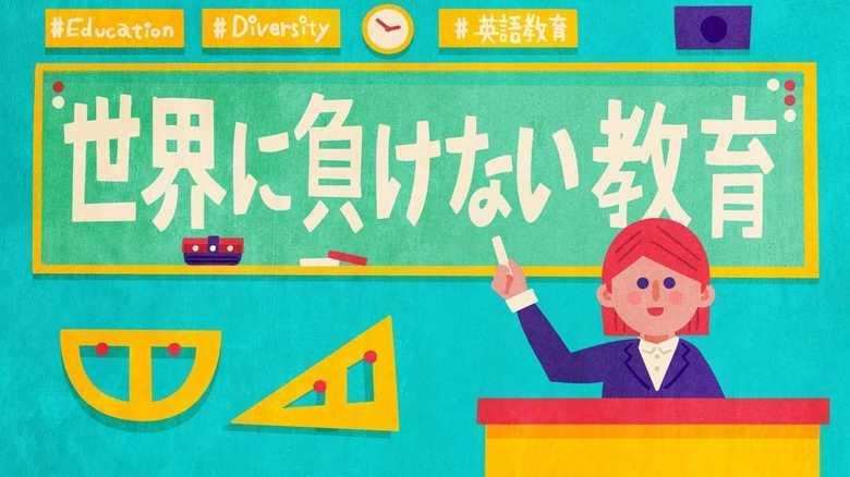 小中学校PC保有率 佐賀は2人に1台、愛知は7.5人に1台という格差に政府が動いた