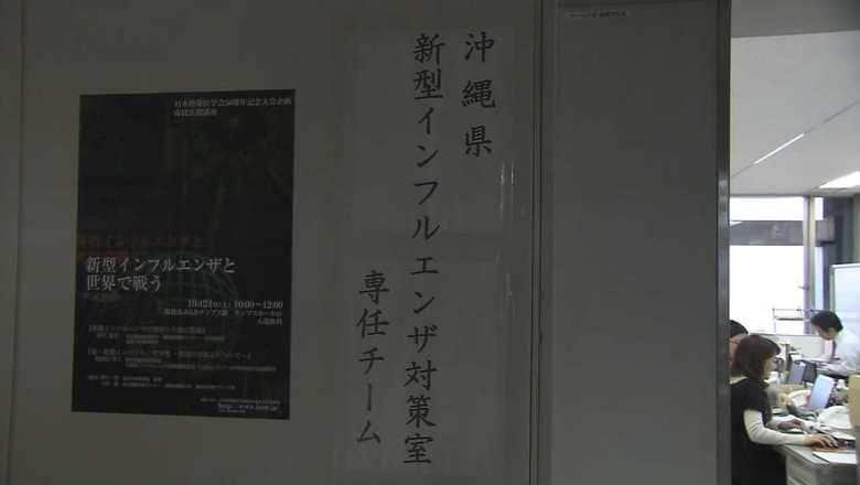 救急医療がパンクした11年前のインフルエンザ流行を教訓に…沖縄でも新型コロナウイルスへの危機感高まる