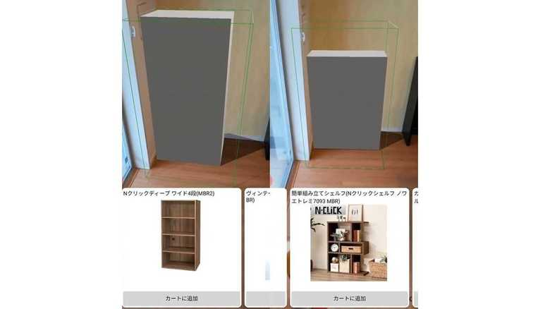 """部屋のスペースに""""ぴったりの家具""""がわかる…ARで家具を検索・購入できるアプリが何だかスゴい"""