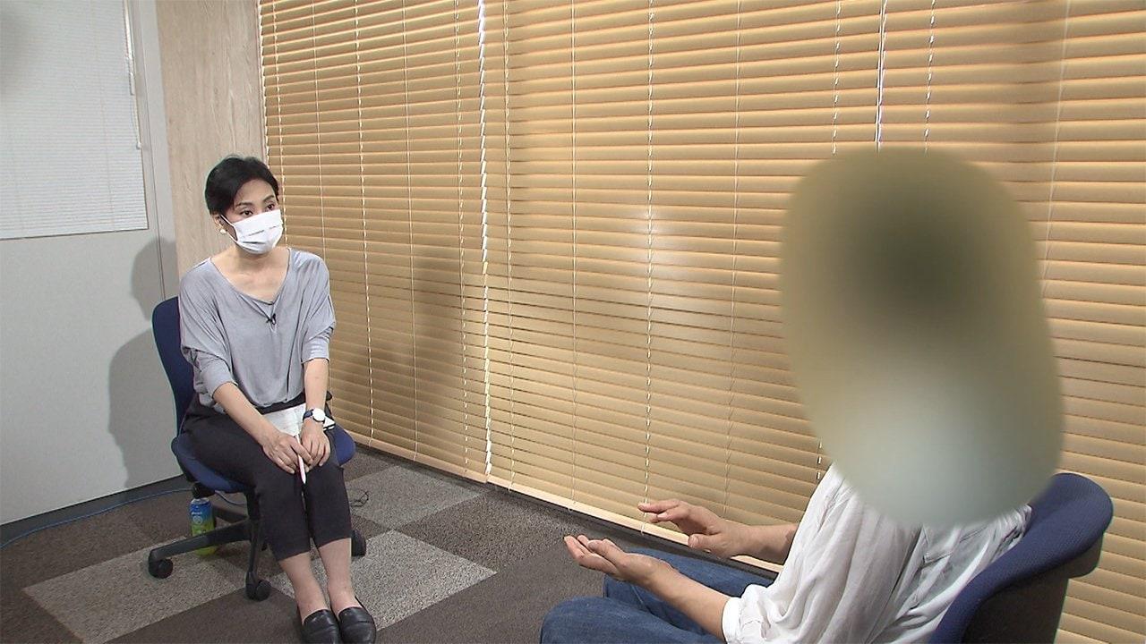 島田彩夏 涙