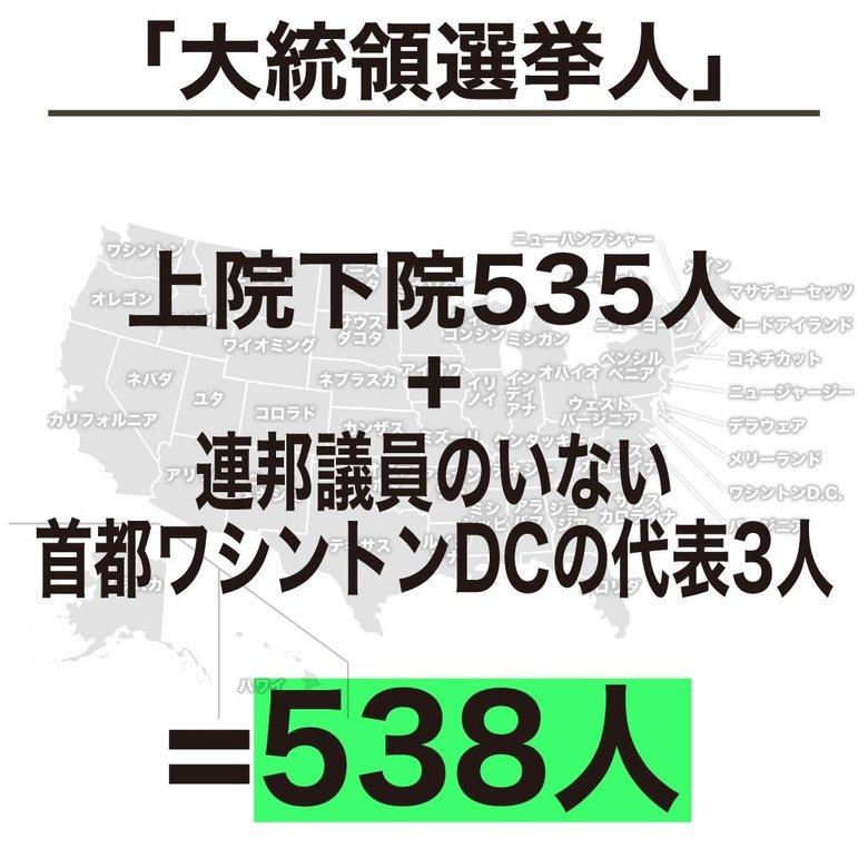 data-src=https://fnn.ismcdn.jp/mwimgs/4/6/780mw/img_46040685bdd2b0df14305c6b01f40fe6172512.jpg
