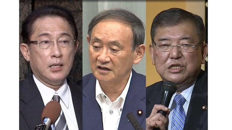 【速報】総裁選は14日午後に都内ホテルで実施へ