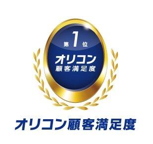 【オリコン顧客満足度(R)調査】2019年「結婚相談所」ランキング発表