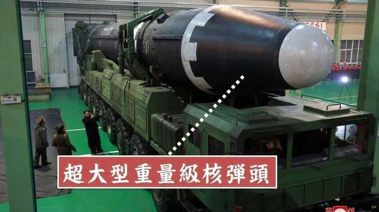 北朝鮮の新型弾道ミサイル「火星15型」の映像を徹底分析する