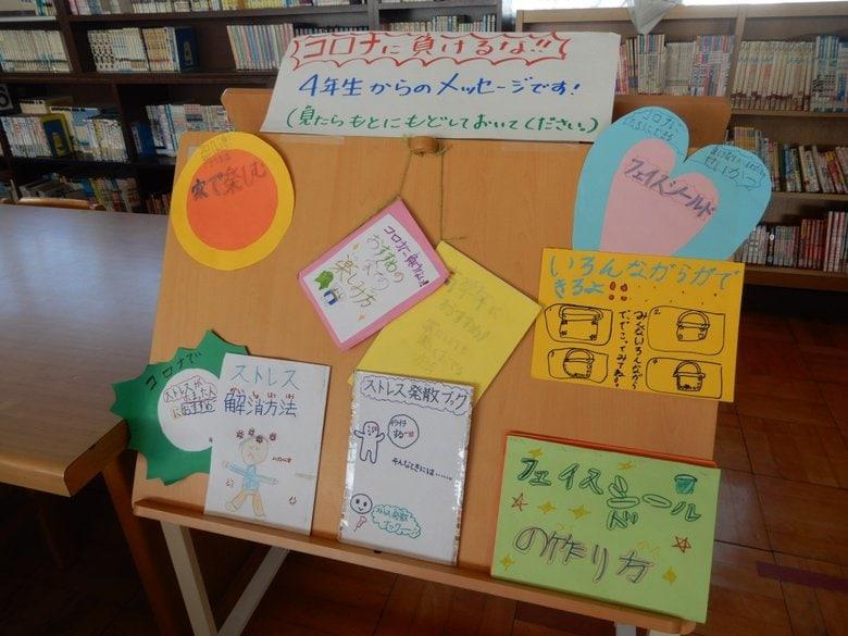「100年に1度の歴史的経験だからこそ」コロナ禍で新しい学びを進めた埼玉県戸田市の選択