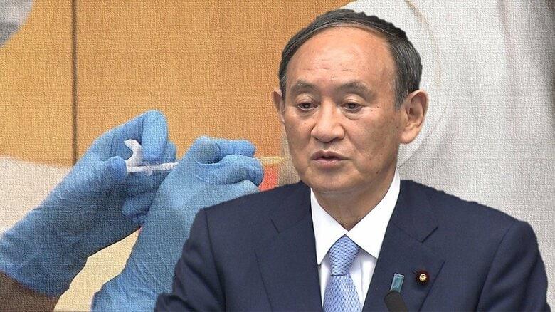 「0.12%」…数字が語る世界の中の日本のコロナ