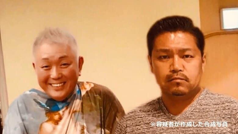 【独自】合成写真で「江原啓之さん」の知人装い「おはらい」詐欺…被害者が語る逮捕男の巧妙な話術