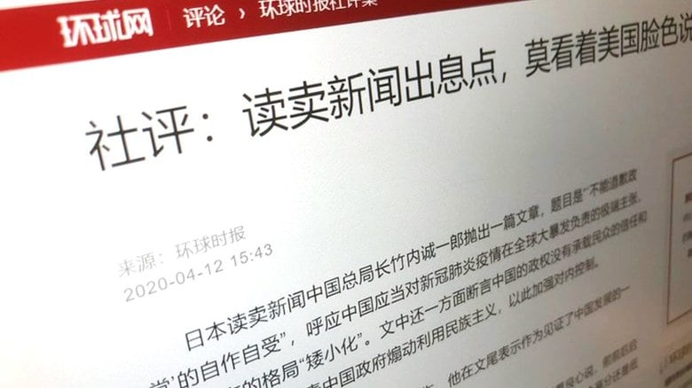 中国が早くも見据える「コロナ後」の世界 志村けんさん死亡にもピリピリ 中国が恐れるものとは