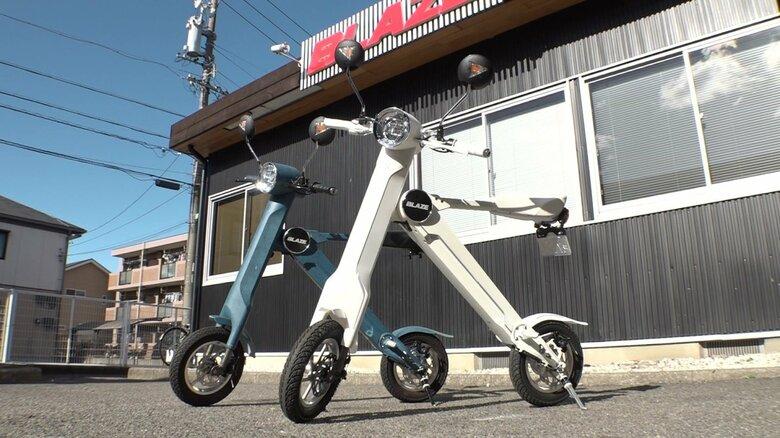 「日本のテスラに」…開発したのは社員18人のベンチャー「折り畳み式電動バイク」は売れるべくして売れた