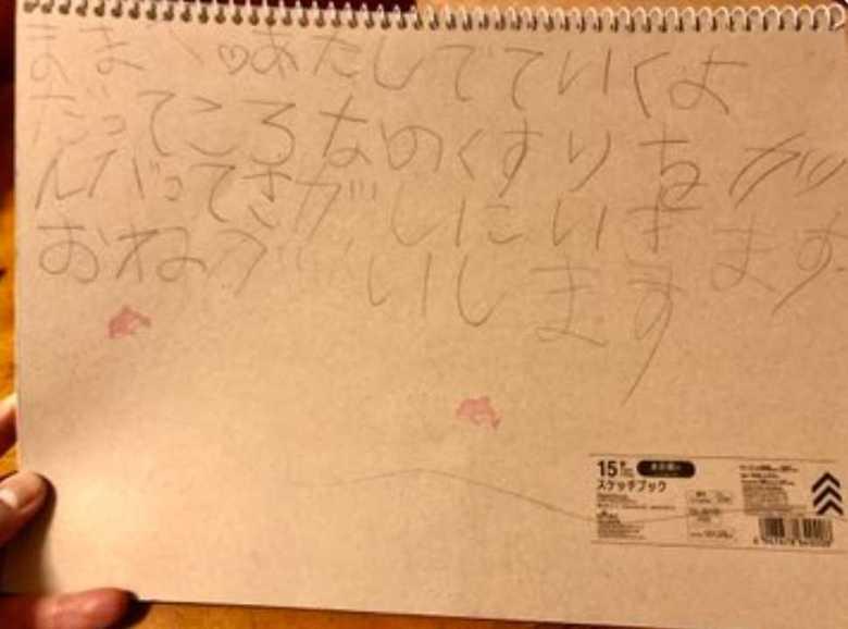 """「あたしでていくよ」5歳の女の子が手紙を残し""""ころなのくすり""""を探す旅に出発…その結末を聞いた"""