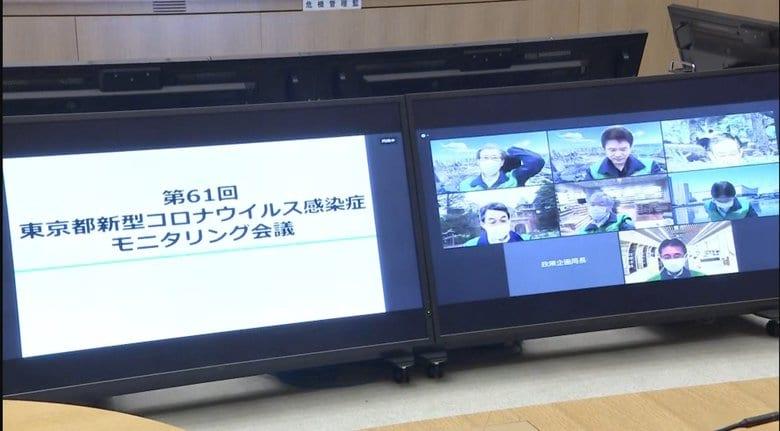 新型コロナ 東京都「感染者は減ってるが…」1回目ワクチン接種後の感染増加