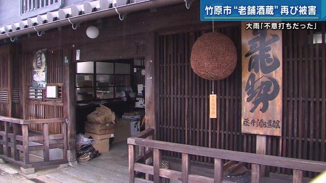 6000本の酒が廃棄…西日本豪雨に続き7月の大雨でも酒蔵に被害 「不意打ちだった」想定を超える自然の脅威【広島発】