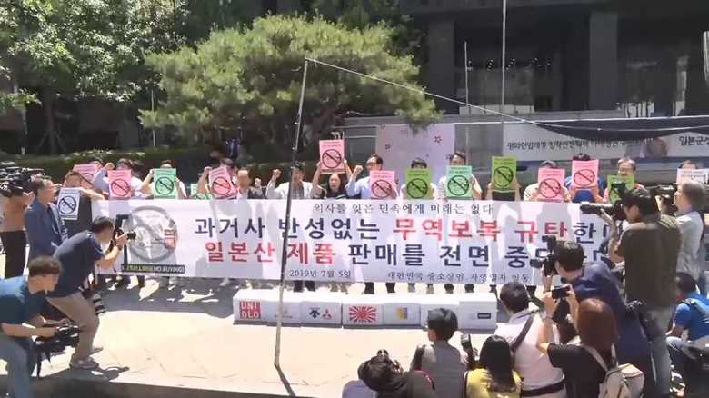 「日本製品の不買運動を!」SNSで呼びかけ、抗議デモも 韓国国民の本音は