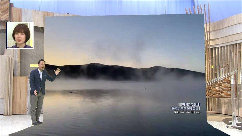 冬の幻想的な絶景「気嵐(けあらし)」が早くも…寒い日は「焼きミカン」の皮まで食べるといいコトが!?