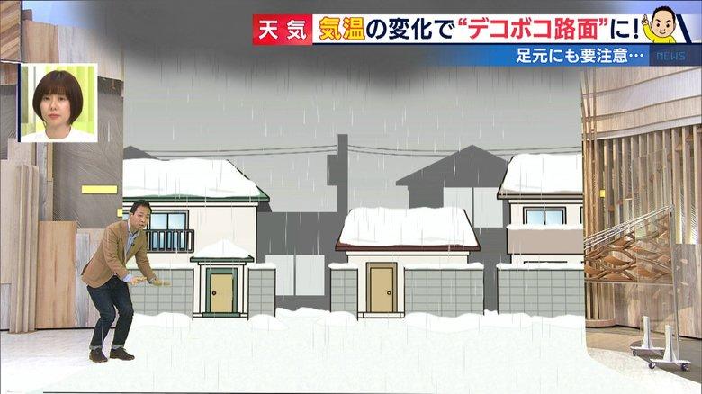 """大雪が収まった後に新たな危険が…車がへこむ""""象2頭分""""の落雪、デコボコ路面の凍結"""