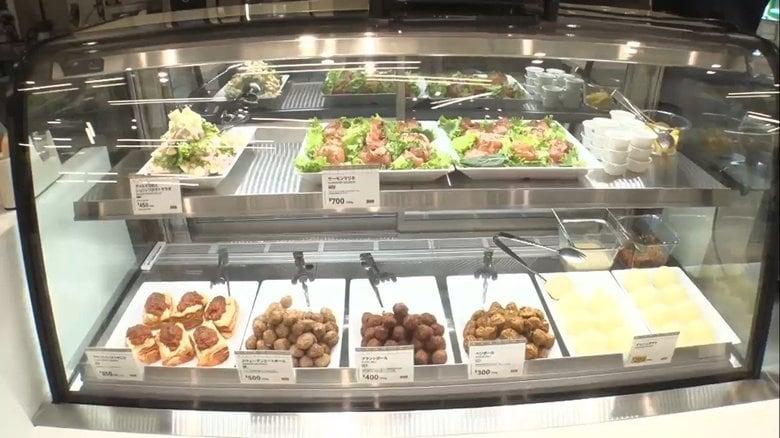 7種のフードを量り売り…日本のIKEA初の新サービス「スウェーデンバイツ」