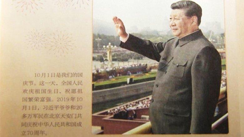"""「学生の頭を習近平思想で武装せよ」…中国14億人を脅かす思想統制強化と""""文革""""の亡霊"""