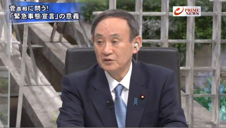 「年末年始陽性者数少なくなるだろうと考えていたが」…菅首相が語る緊急事態宣言の背景と見通し