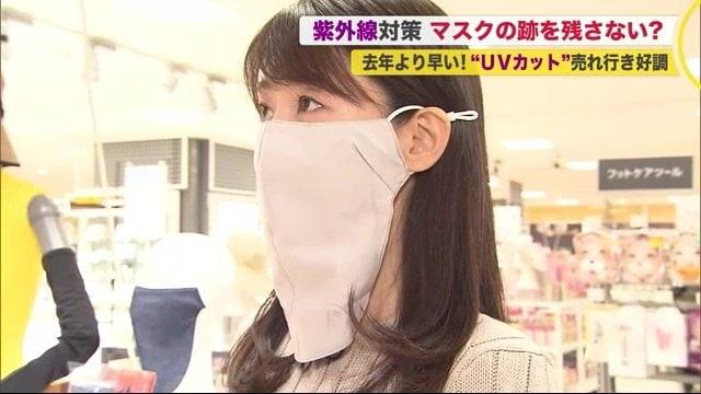 「マスク焼け」防止やデコルテまでカバーするマスクも…コロナ禍で紫外線対策にも変化【北海道発】