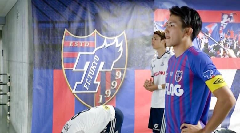「就活するならプロは諦めなさい」FC東京・渡辺剛のサッカー人生を支えた2人の言葉
