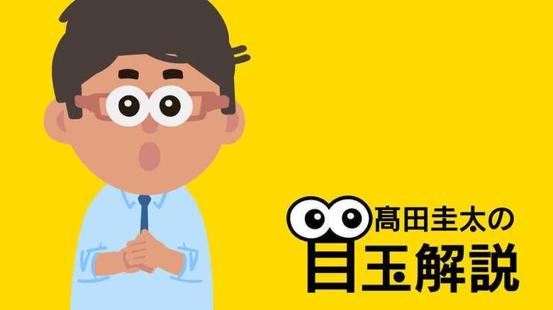 「中国企業が音信不通」「中華街の客足8割減」 新型コロナで経済界から悲鳴 政府与党の対策は