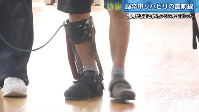 「足が動くんじゃないか」ロボット技術で脳卒中のリハビリ治療 利用者の約90%歩行改善も【広島発】