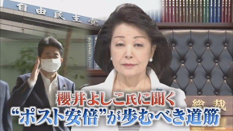 櫻井よしこ氏に聞く、安倍政権の評価と辞意表明後に支持率急上昇の背景
