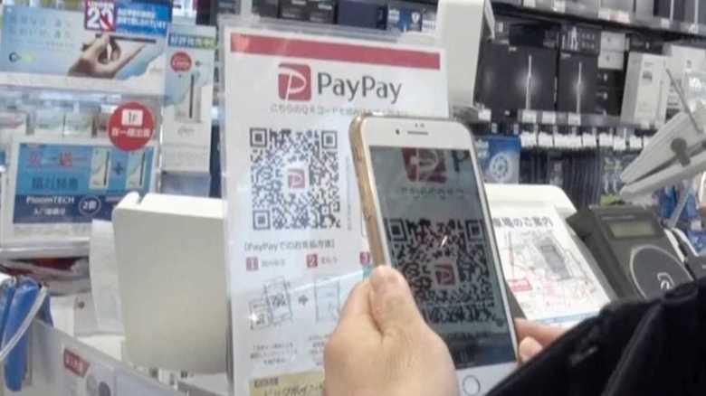 "「PayPay」100億円争奪戦が勃発!""スマホ決済""は将来2〜3社に絞られる"