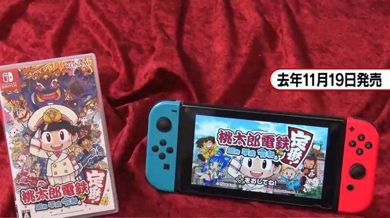 コロナ禍でも旅行気分…累計200万本の大ヒットゲーム「桃太郎電鉄」最新版の魅力とは?