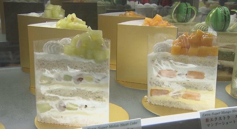 """1カット4,000円でも大人気!ホテルニューオータニ """"究極のケーキ""""がSDGs仕様に"""