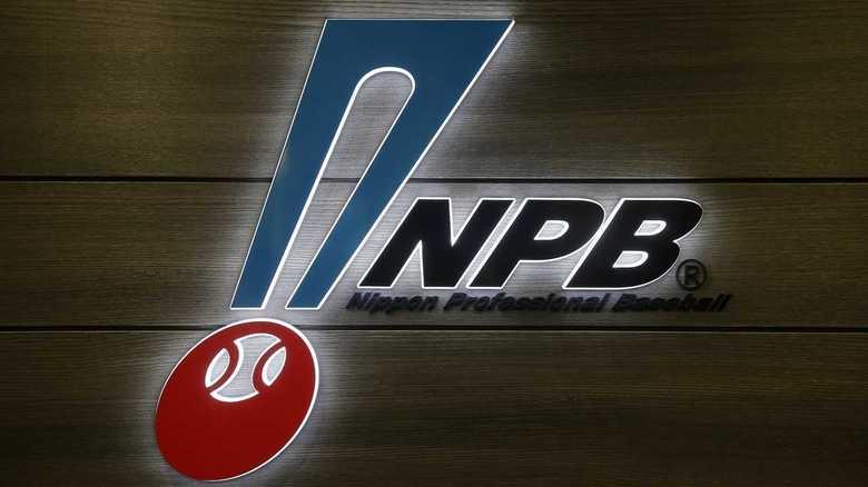 プロ野球6月19日開幕決定もセ・パで温度差  今年のプロ野球は短期決戦  エモやんが見どころ解説