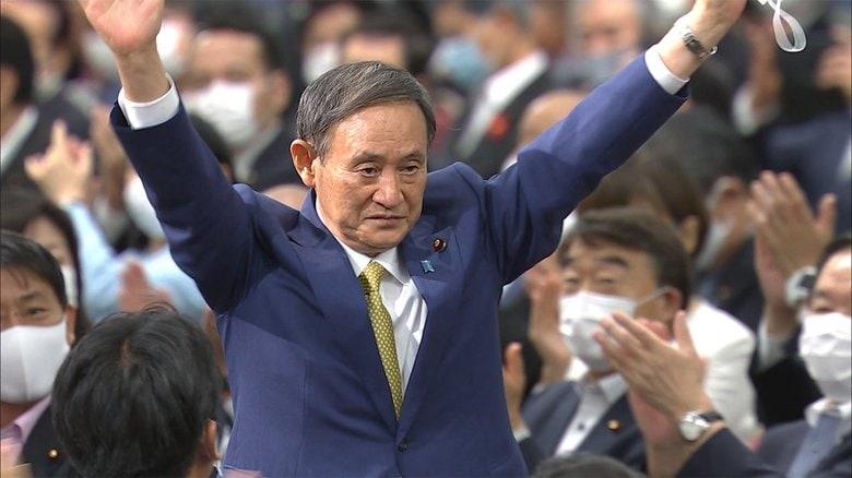 【速報】自民党総裁選 菅氏が圧勝で新総裁に