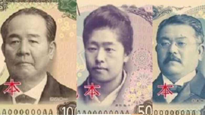 """20年ぶりに紙幣刷新へ!一万円札の新しい顔 渋沢栄一は過去に""""落選""""していた!?その驚きの理由とは?"""