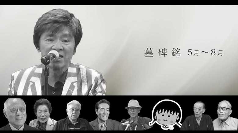 西城秀樹さんも…2018年亡くなった著名人の墓碑銘 【5月~8月】