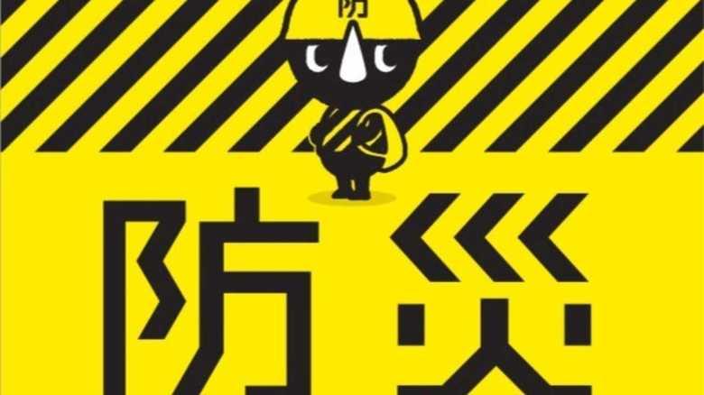 """【7月豪雨】今知っておくべき被災地の""""暑さ対策""""を『東京防災』から学ぶ"""