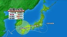 台風14号・低気圧も影響し18日の県内は1時間に25ミリの強い雨も