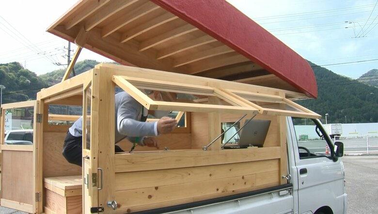 「非日常が味わえる」木材を使ったキャンピングカー コロナ禍の新しい生活スタイルにもピッタリ【岡山発】