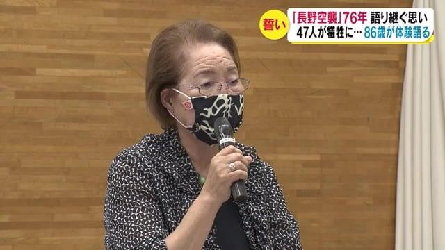 「長野空襲」76年 語り継ぐ思い 47人が犠牲に…86歳が体験語る