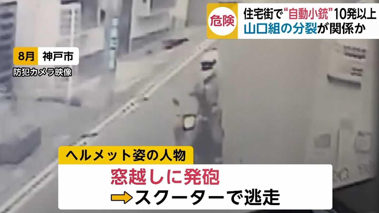 古川 恵一 幹部