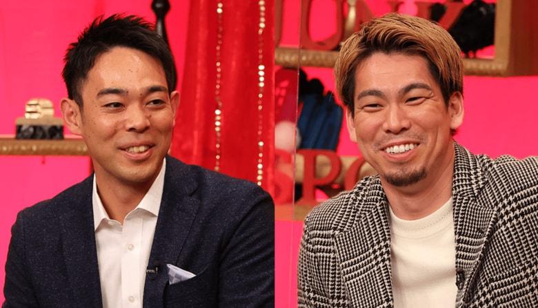 「好きなんです!」前田健太と秋山翔吾が仲良しすぎるエピソードを告白