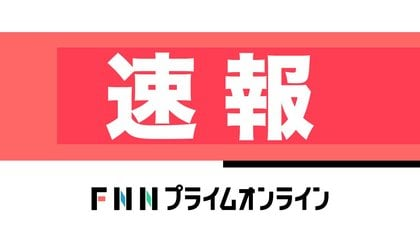 コロナ ツイッター 県 栃木