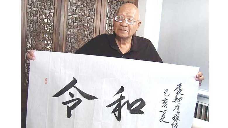 """「ラストエンペラー」愛新覚羅家""""末裔""""が語った中国建国70年"""