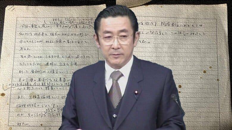 接待問題の原点23年前の橋本メモ発見!江田氏が語った総務省改革と所得再分配と解散時期