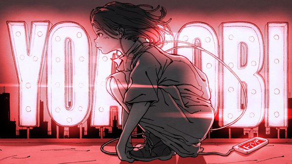2020年総合イヤーエンド・チャート発表! 総合ソング1位は、YOASOBI「夜に駆ける」総合アルバム1位は、米津玄師『STRAY SHEEP』
