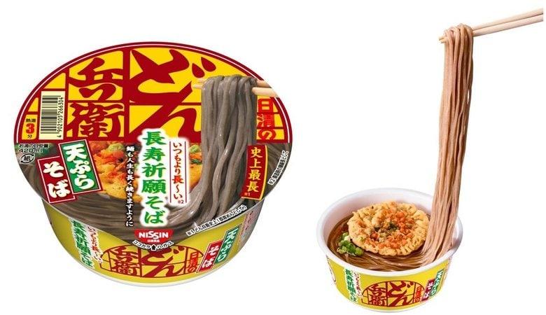 麺の長さは1メートル!? 「どん兵衛」史上最も長い天ぷらそばが登場…実際にすすり心地を試してみた