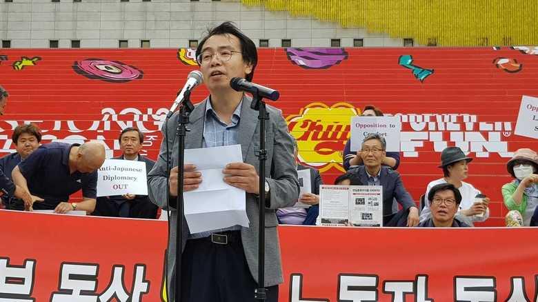 ソウルの中心で親日を叫ぶ…「徴用工判決は歴史歪曲」韓国人研究者が国連へ