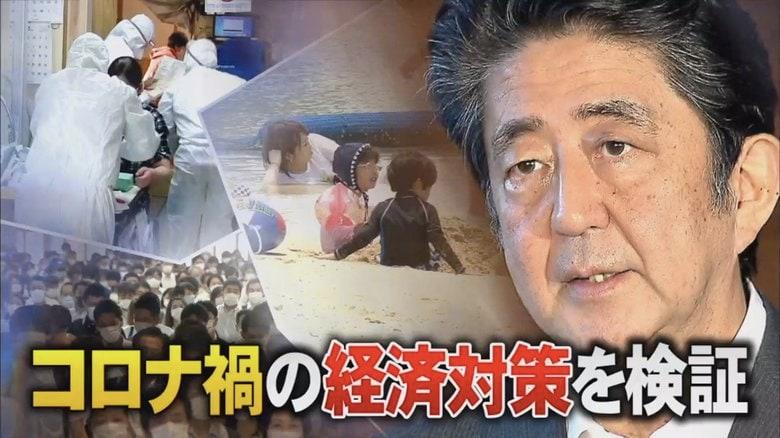 「雇用はオイルショックのように悪化」…コロナ禍で落ち込む日本経済はV字回復見込めず