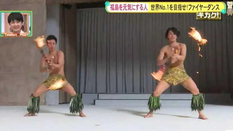"""世界で最も過酷な踊り…世界NO.1を目指す""""ファイヤーダンス""""兄弟!【福島発】"""