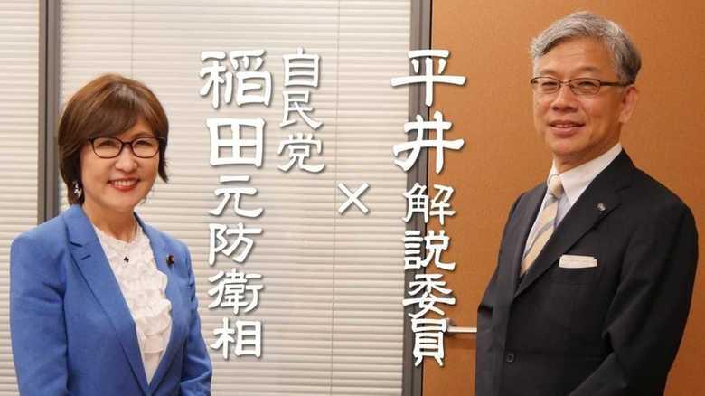 「日本はもっと強くないと、言いたいことも言えない」稲田元防衛相が今明かす想い 【平井文夫の聞かねばならぬ】
