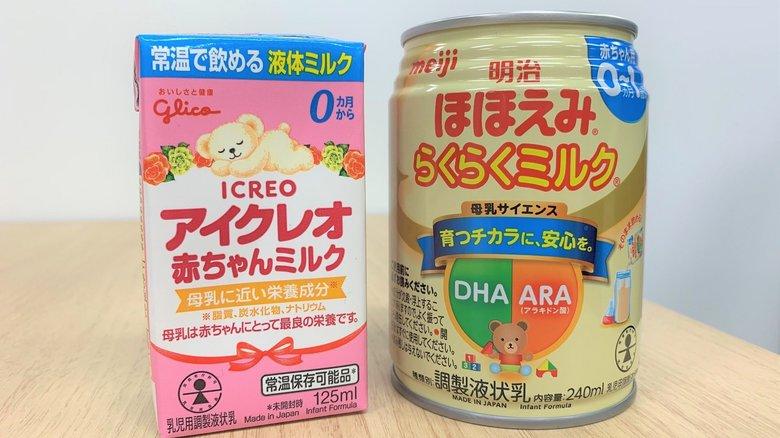 海外支援に頼らず日本製の液体ミルクを。発売から2年、災害時だけでなく育児サポートにもつながる
